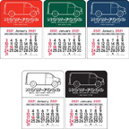 Vinyl Adhesive Mini Stick Calendars
